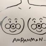 3歳で卒乳!?効果的・オススメ断乳方法。アンパンマンvsワサビ