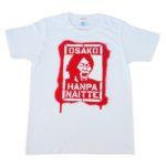「大迫、半端ないって」の意味、元ネタは?Tシャツがコロンビア戦で注目!