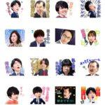 おっさんずラブのスタンプが発売!田中圭の写真集も重版決定!
