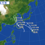 台風15号<2018年> 進路予想!お盆の関西、関東への影響は!?