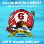 aikoの野外フリーライブ2018「Love Like Aloha vol.6」 のチケットの一般発売は?