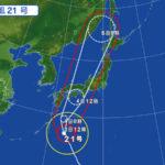 台風21号<2018> JR西日本や南海の運行状況は?